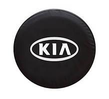 Чехол на  колесо KIA - подарок и защита за 1 день