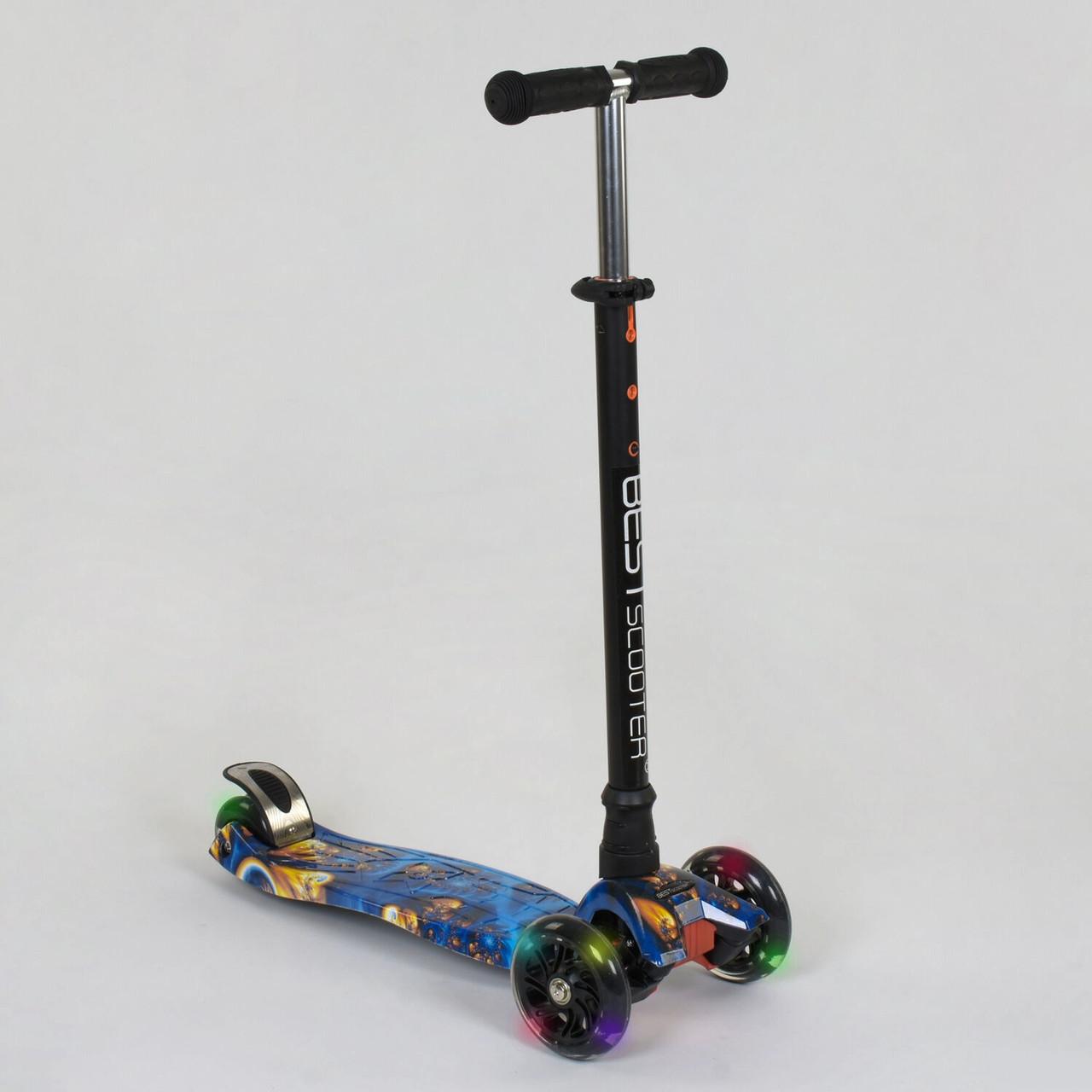 Самокат детский трехколесный Best Scooter Maxi А 25536 / 779-1334, светящиеся PU колеса