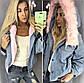 Женская зимняя джинсовая куртка с белым и розовым мехом, фото 4