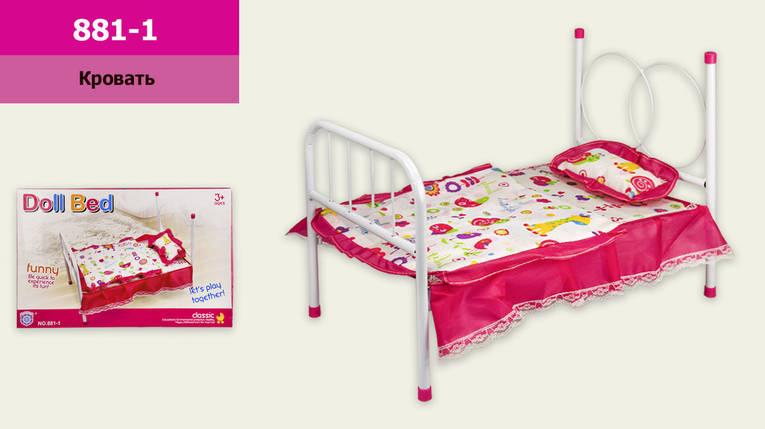 Кроватка металл подушка,простынь,одеялко,р-р игрушки-47*28*35см, в кор.45,5*4*29,5см /24/, фото 2