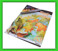 Бумага для акварели А3 10 листов
