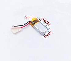 Аккумулятор 301020 Li-pol 20-22 х 10 x 3 мм 3.7В 60мАч (02407)