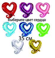 Сердце фольгированное фигурное металлик 35 см.-надув воздухом-