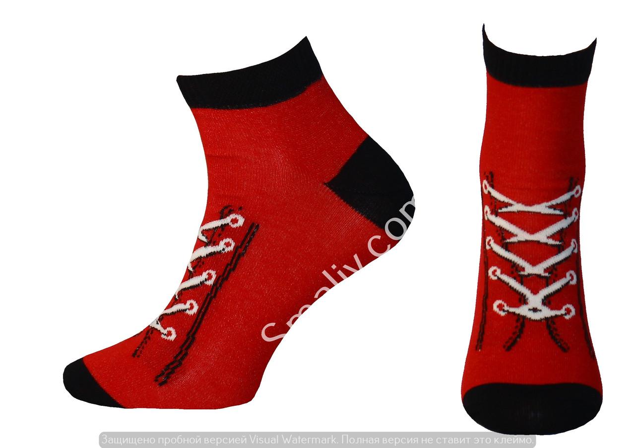 Стрейчевые спортивные мужские носки
