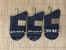 Носки  женские люрекс-жемчуг средней высоты рис 1