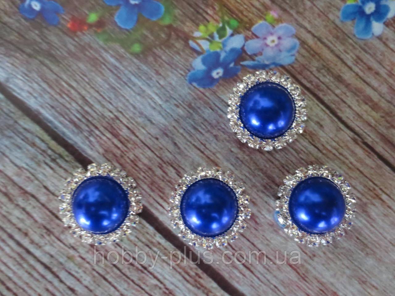 Полужемчуг в стразовой оправе, 20 мм, цвет синий