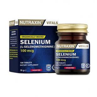 Дієтична добавка BIOTA Піколінат хрому NUTRAXIN 90 таблеток (4743002)