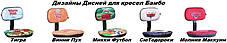 Кресло детское Бамбо Дизайн Дисней Микки Футбол (AMF-ТМ), фото 3