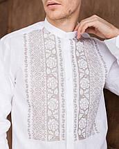 Парні вишиванки сукня та сорочка, фото 3