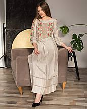 Парні вишиванки сукня та сорочка, фото 2