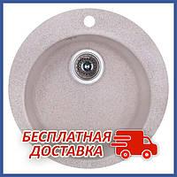 Круглая гранитная кухонная мойка FostoD470kolor 300 (FOSD470SGA300) врезная, цвет - Бежевый
