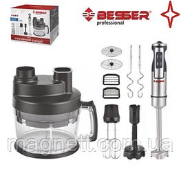 Блендер занурювальний з насадками і склянкою Besser 1000W 10206