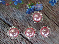 Полужемчуг в стразовой оправе, 20 мм, цвет светло-розовый