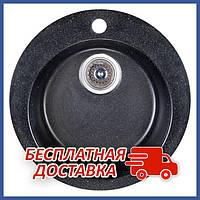 Круглая гранитная кухонная мойка FostoD470kolor 420 (FOSD470SGA420) врезная, цвет - Черный