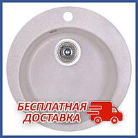 Круглая гранитная кухонная мойка FostoD470kolor 800 (FOSD470SGA800) врезная, цвет - Светло-бежевый