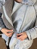 Женская синяя куртка с мехом - дубленка с мехом, фото 4
