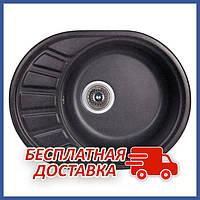 Овальная гранитная кухонная мойка Fosto5845kolor 420 (FOS5845SGA420) врезная, цвет - Черный