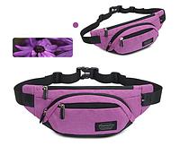 Поясная сумка Tanluhu lilac, фото 1