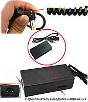 Универсальный блок питания для ноутбука 12-24В 96Вт адаптер 8 штекеров