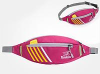 Поясная сумка Tanluhu pink, фото 1