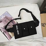 Бананка HGUL+BAG на четыре отделения черная, фото 3