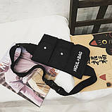 Бананка HGUL+BAG на четыре отделения черная, фото 2