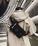 Бананка HGUL+BAG на четыре отделения черная, фото 5