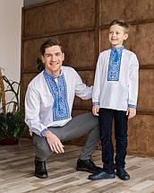 Вишиванки для тата та сина з синьою вишивкою, фото 2