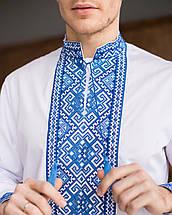 Вишиванки для тата та сина з синьою вишивкою, фото 3
