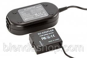 Сетевой адаптер DMW-AC8 + DMW-DCC8 (совместим с аккумулятором DMW-BLC12) для камер Panasonic питание от сети