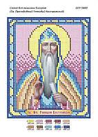 """Схема для вышивки бисером именной иконы """"Св.Преподобный Геннадий Костромской"""""""