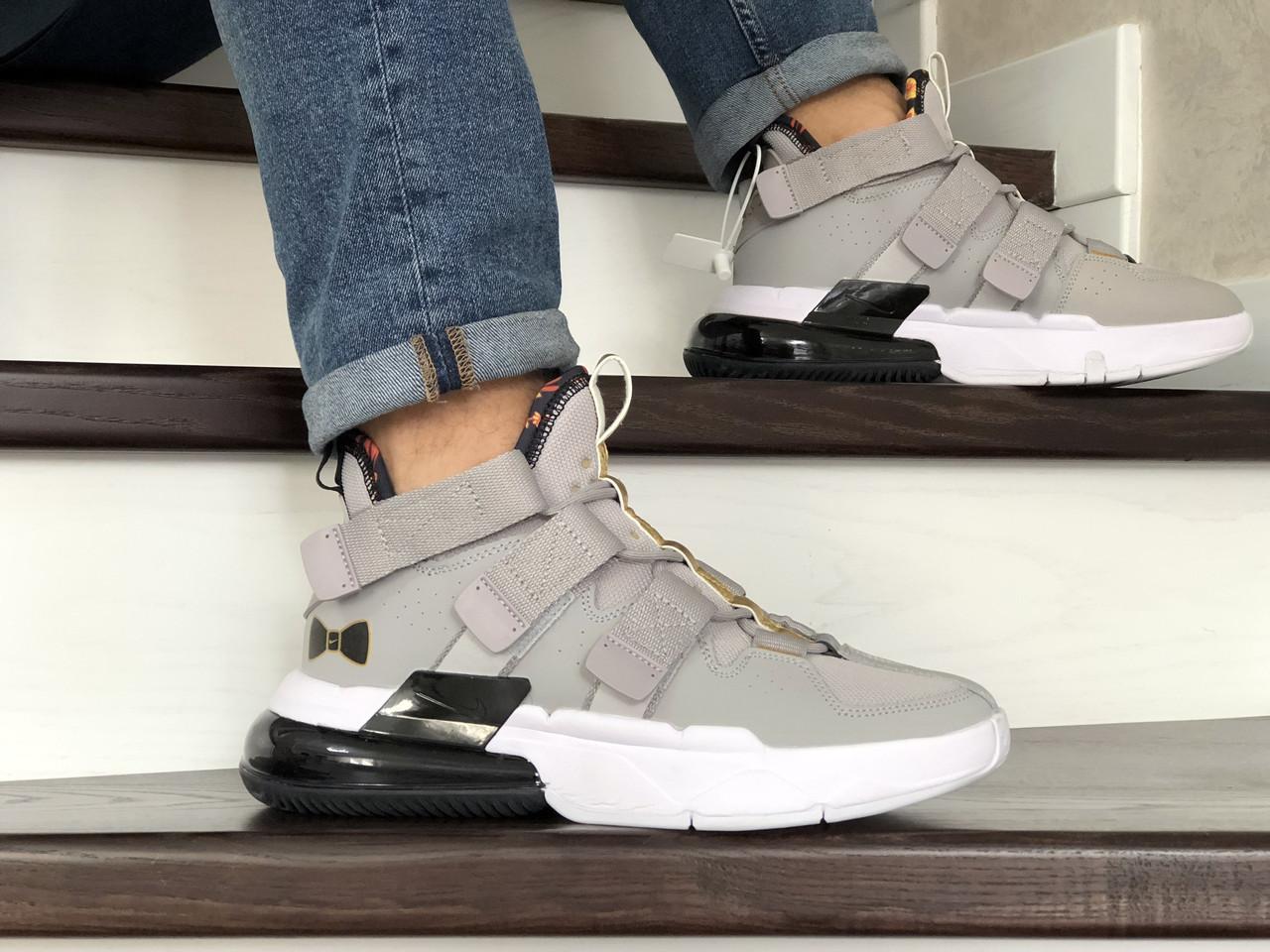 Мужские кроссовки Nike Air Force 270 grey/white. [Размеры в наличии: 40,41,42,43,44,45]