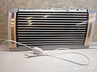 Термоковрик с регулятором. 25*50.