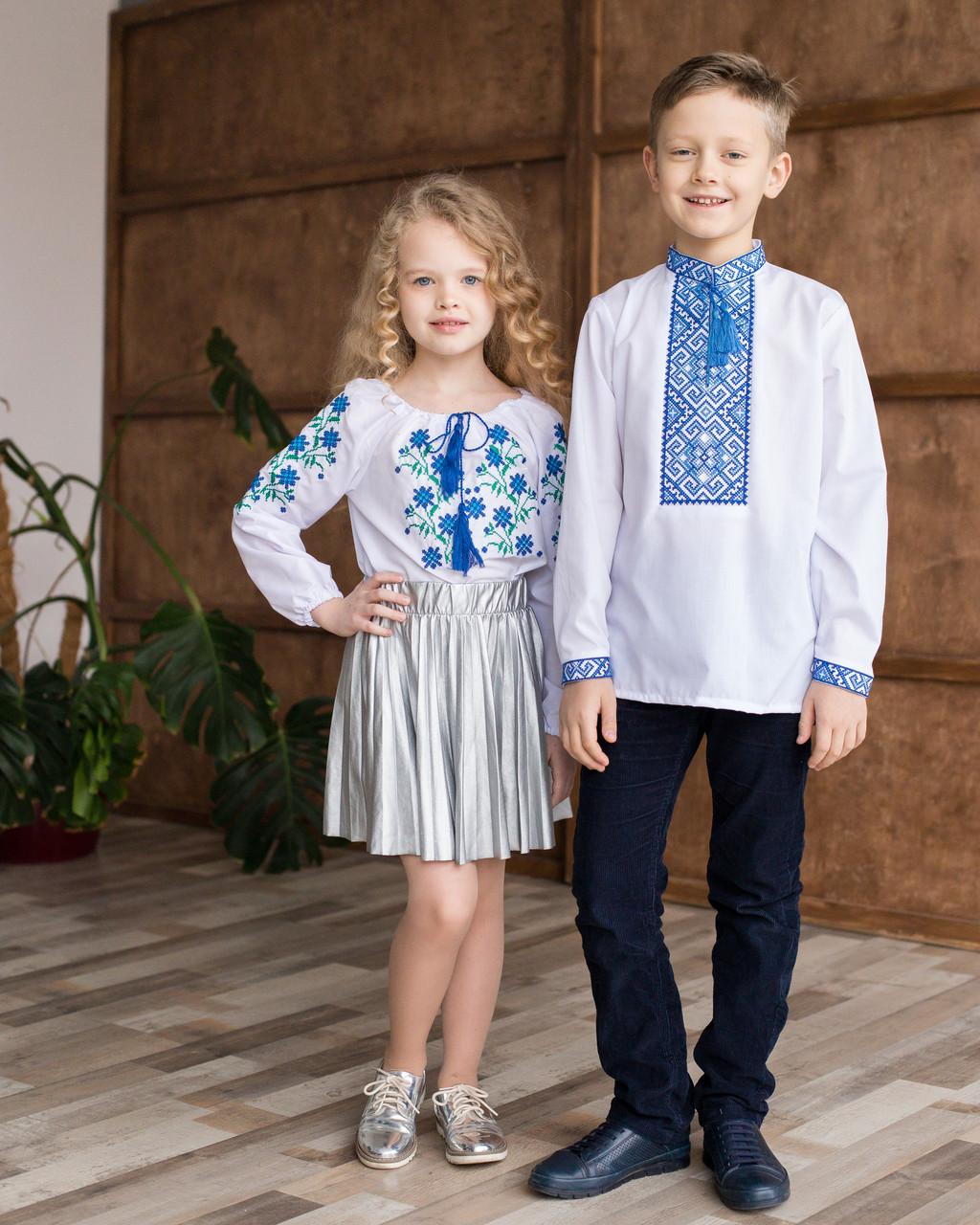 Вишиванки для хлопчика та дівчинки сорочкова тканина