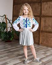 Вишиванки для хлопчика та дівчинки сорочкова тканина, фото 3