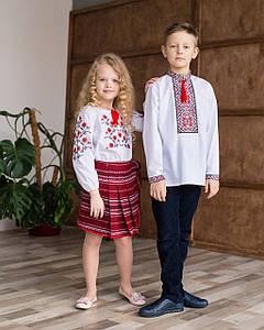 Вишиванки для хлопчика та дівчинки с червоною вишивкою