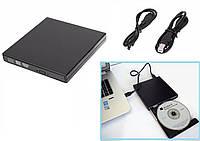 Внешний USB DVD-RW CD-RW привод, портативный дисковод (04392)