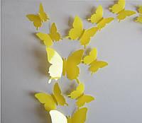 Бабочки 3D жёлтые 3Д декор наклейки