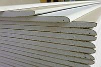 Гипсокартон потолочный ГКЛ 9,5х1200х2500