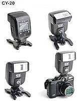 Вспышка YINYAN CY-20 Canon Nikon Olympus Pentax