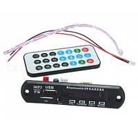 Встраиваемый MP3 плеер, Bluetooth FM USB microSD, 12В для авто (03509)