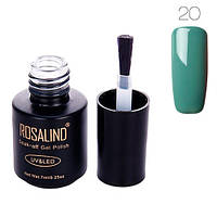 Гель-лак для ногтей маникюра 7мл Rosalind, шеллак, 20 хвойный