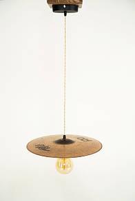 Декоративний підвісний світильник Pride&Joy із тарілки для барабану
