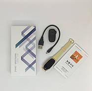 Фитнес-трекер умный браслет Lemfo S3 (Бежевый), фото 4