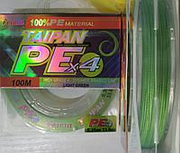 Шнур Feima Taipan 100m X4 (light green)
