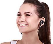 Беспроводные Bluetooth наушники QCY QY8 с поддержкой aptX (Черный), фото 5