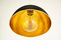 Декоративний підвісний світильник Pride&Joy з золотою поталью