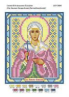 """Схема для вышивки бисером именной иконы """"Св. Емилия Кесарийская (Каппадокийская)"""""""