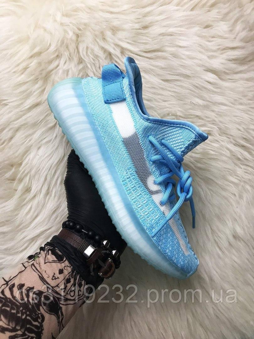 Мужские кроссовки Adidas Yeezy Boost 350 v2 Bluewater(голубые)