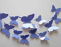 Бабочки 3D синие 3Д декор наклейки